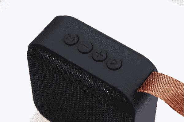 best mini wireless bluetooth speaker