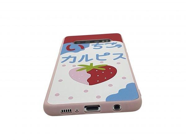 Samsung Phone case Strawberry