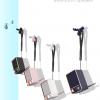 Retro audio wireless speaker – 1